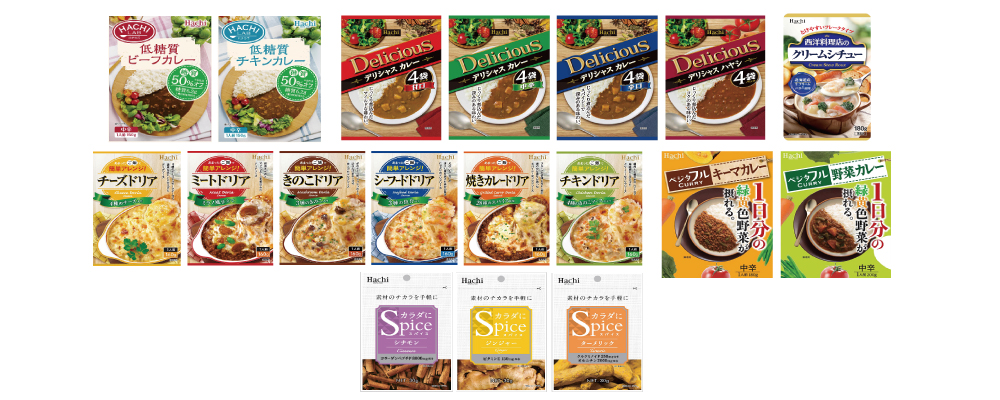 """HACHI"" Curry Sauces, Doria Sauces and Spices"