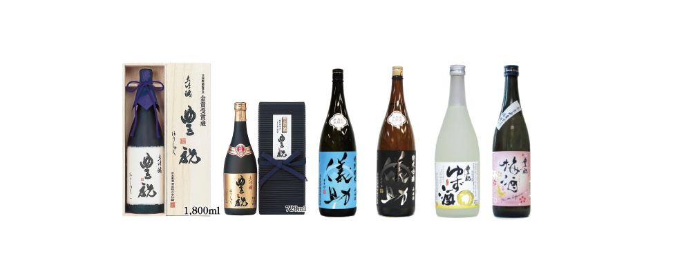 奈良豊富酒造 大吟醸 豊祝、特別純米 無濾過生原酒、純米吟醸 無濾過生原酒、うめ酒、ゆず酒