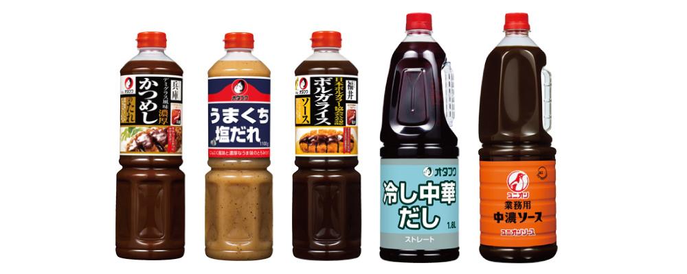 """""""OTAFUKU SAUCE"""" Katsu Meshi no Tare, Umakuchi Shio Dare, Volga Rice Sauce, Hiyashi Chuka Dashi, Union Gyomu Yo Chuno Sauce"""