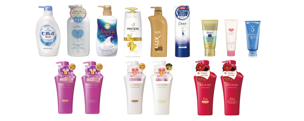 Japanese toiletries: Shiseido / Biore / Cow Brand / Pantene / Lux / Dove