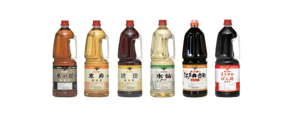 横井醸造工業 金将 米酢 琥珀 水仙 江戸丹念酢 まろやかぽん酢