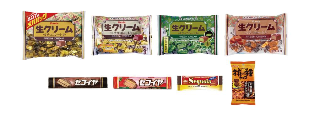 """FURUTA CONFECTIONARY"" Nama Cream Chocolate / Sequoia Chocolate / Kaki no Tane Choco"