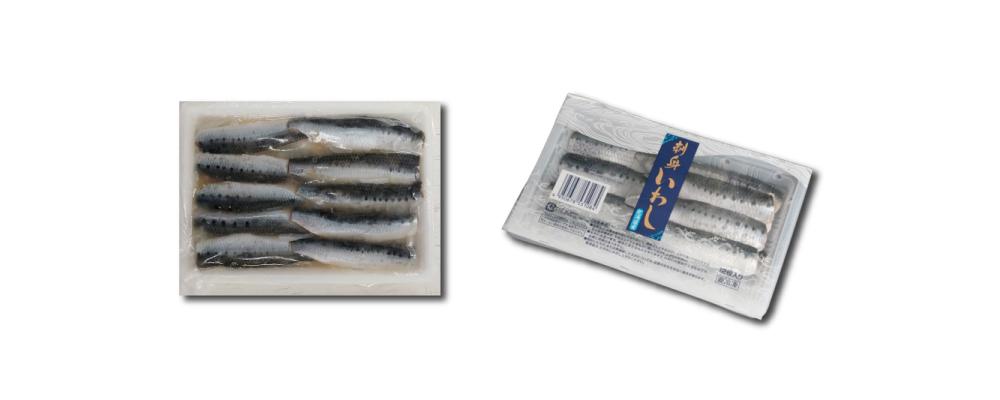 マリンフーズ 〆いわしSV(酢締め) 20枚 / 広洋水産 北海道産刺身いわし2S