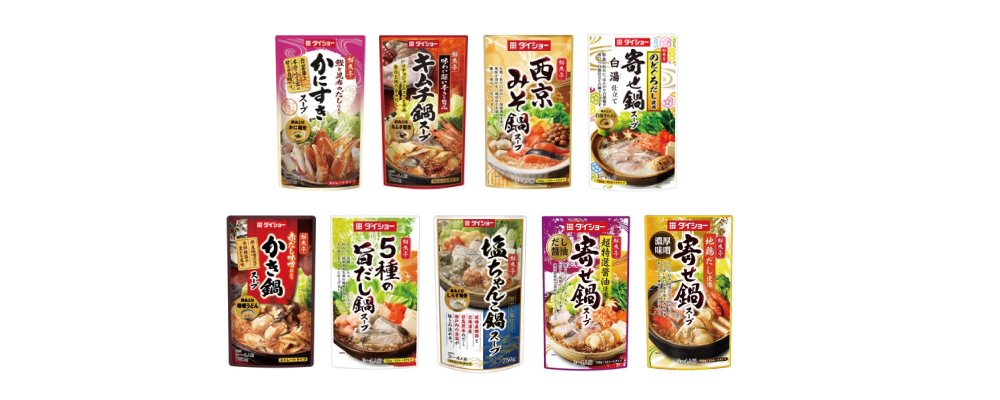 """""""DAISHO"""" Sengyotei Nabe (Hot Pot) Soups for Seafood Ingredients"""