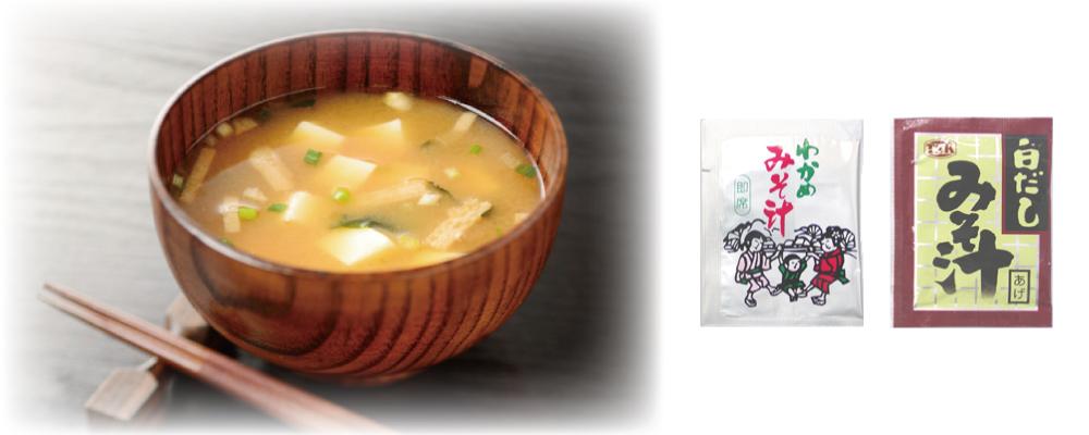 Instant Wakame Miso Soup / Instant Shirodashi Miso Soup