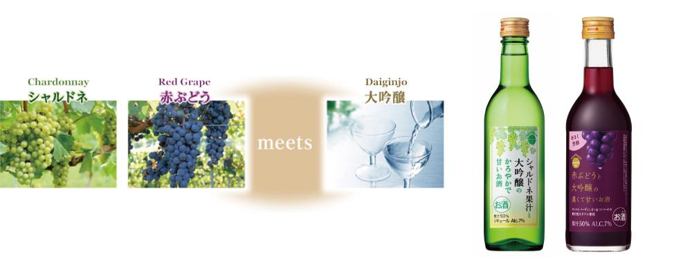 """MORITA"" Liqueur Made With Grapes and Daiginjo Sake"