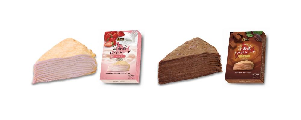 北海道ミルクレープ いちご/チョコ