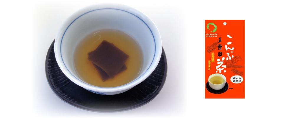 """GYOKUROEN"" Kombu-cha (Kelp tea) 70g"