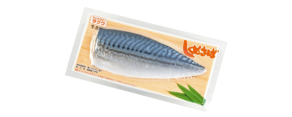 """TAKEWA SUISAN"" Shime Saba (from Norway) for Raw Consumption"