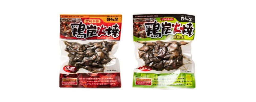 鶏炭火焼 100g / 鶏炭火焼 ゆず胡椒味 100g