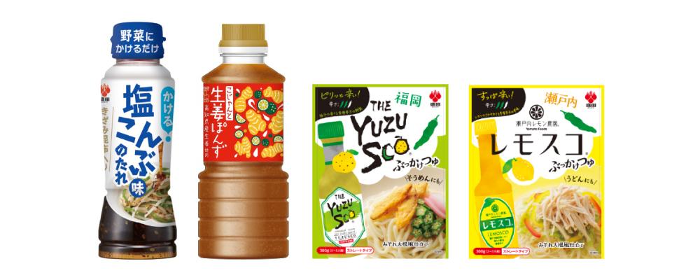 """""""MORITA"""" Kakeru Shio Konbu Aji no Tare / Kojanto Shoga Ponzu / YUZUSCO Bukkake Tsuyu / Lemonsco Bukkake Tsuyu"""