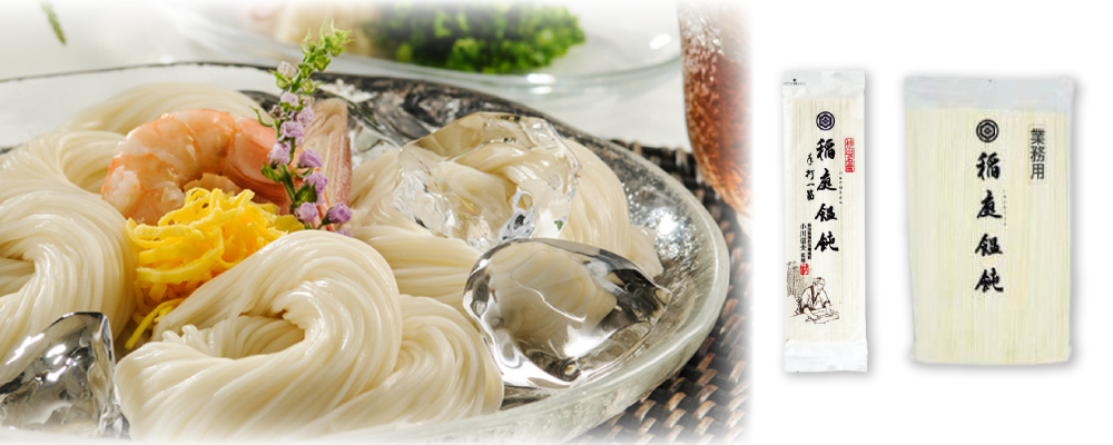 """""""INANIWA UDON OGAWA"""" Inaniwa Udon 200g / Inaniwa Udon 1Kg (for commercial use)"""