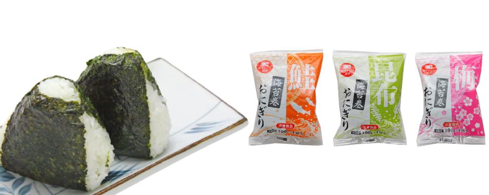 Nori-maki Onigiri (Rice ball) 100g (Salmon, Kombu, Plum)